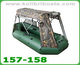 namiot-zadaszenie-kolibri-do-pontonow-wioslowych
